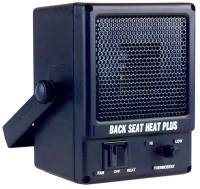 Nivel - HEATER  12-VOLT / 25 AMPS